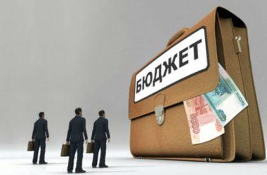 Актуализация бюджетов в 1С:УПП